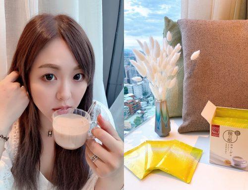 [保養] 優の姬精純膠原蛋白粉 奶茶風味 ♥ 姐喝的不是奶茶 姐喝的是舒芙蕾般的夢幻好氣色 ➤ 今天的下午茶就決定是你了(♥ω♥*)/