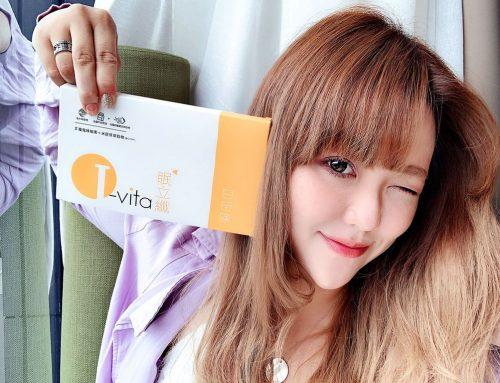 [開箱] I-vita 愛維佳眠立纖 ♥ 崔佩儀夜間燃燒代謝神器 ♥ 搶救30歲後的停滯代謝 (`・ω・´)9