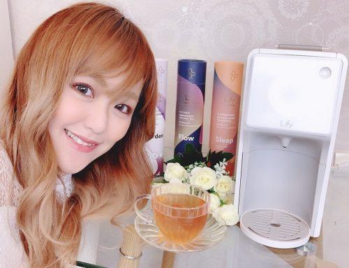 [開箱] LifyWellness ♥ Lify智慧花草茶沖泡機 ♥ 智慧型APP 30秒質感現泡 療癒草本養生茶 ♥ 享受生活中的儀式感 我的智慧型泡茶機 ♫꒰・◡・๑꒱