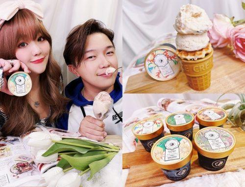 [美食] jesseclaire奶酒冰淇淋 ♥ 幸福の滋味 大人味的微醺 ♥ ICE CREAM 冰淇淋讓我們距離變得好近 (⺣◡⺣)♡*