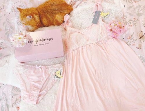 [內衣] Qmomo ♥ 晚安推推 女孩內在美保養小心機 ♥ 睡覺也能HOLD住地心引力 超集中夢幻美型睡眠內衣推薦 (⺣◡⺣)♡*