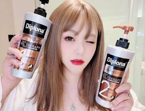 [美髮] 德國Diplona帝波那沙龍級專業髮品 ♥ 拒絕動物實驗 純素主義洗髮乳 ♥ 擁有令人羨慕的閃亮秀髮其實很簡單 ლ(・ω・*ლ)