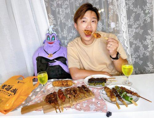 [美食] 焦糖楓 日式無烟撒粉串燒 ♥ 台北高CP值銅板美食 好吃會上癮的美味串燒 ♥ 超人氣外帶燒烤 古亭美食推薦 ( ´∀`)b