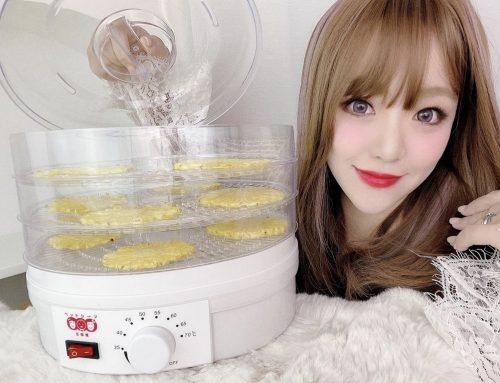 [開箱] 三個寶食物烘乾機 ♥ 今晚我想來點Sweet Pineapple 鳳梨乾 ♥ 健康美味防疫零食自己做 貓咪點心雞胸肉餅乾超簡單ヽ(・ω・`)