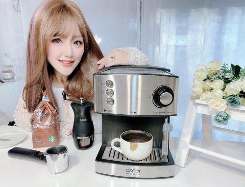 [家電開箱] Osner 韓國歐紳 ♥ YIRGA CLASSIC 半自動義式咖啡機 ♥ 韓國質感家電打造防疫生活美學 在家也能享受咖啡廳儀式感 ♥ Nespresso膠囊也能使用 2021義式咖啡機推薦 d(・∀・○)