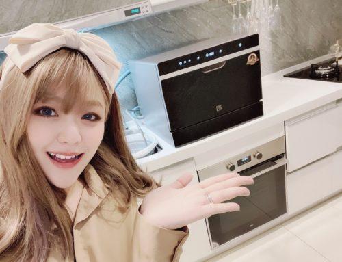[家電開箱] CHEFBORN韓國天廚 ♥ WASHFALL8 八人份免安裝獨立式紫外線洗碗機 ♥ 免打孔 X 免安裝 租屋族也能使用的洗碗機推薦 (o^-')b