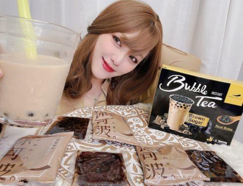 [美食] 徐可波 BOBA CHiC ♥ 黑糖珍珠奶茶DIY 宅在家也要GET好喝珍奶 ♥ 夢幻Q彈口感 ! 比手搖店厲害的珍珠奶茶就是這杯 d(・∀・○)