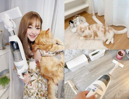 [家電開箱] 有樂紛 第二代無線吸塵器 EUL-VC002 ♥ 超強吸力 X 超級美型 ! 毛HEN多的寵物家庭也能HOLD的住 ٩(♡ε♡ )۶