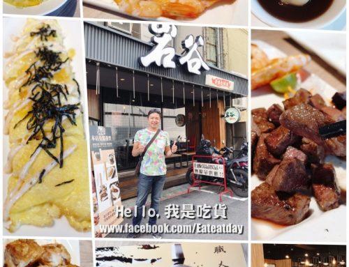 [美食] 岩谷新鐵板料理 ♥ 台北大安區鐵板燒推薦 ♥ 吃貨美食地圖 ➔ 台北 X 台中必吃口袋名單 (o^-')b